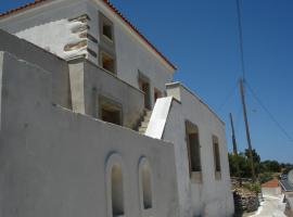 Hotel Photo: Mansion Andros