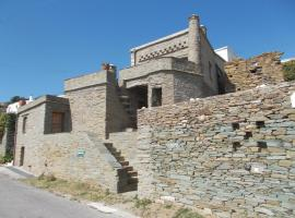 A picture of the hotel: Cyclades Olive Museum's Guest House