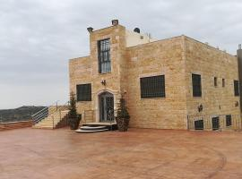 A picture of the hotel: Souf Mountain Villa