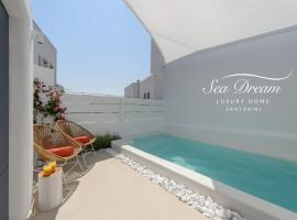 A picture of the hotel: Sea Dream Luxury Home