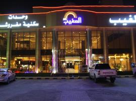 A picture of the hotel: Al Magheeb Furnished Units
