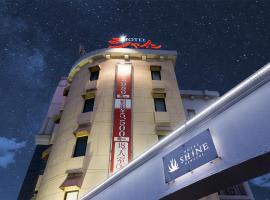 A picture of the hotel: Kawagoe Shine (Adult Only)