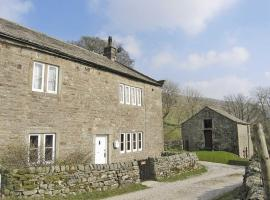 Hotel photo: Angram Farmhouse