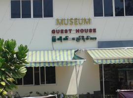 Hotel Photo: Museum Guest House