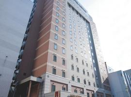 A picture of the hotel: Hotel Keihan Sapporo