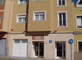 Hotel photo: Hostal El Estudio
