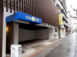 Hotel photo: Smile Hotel Hakata