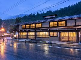 Hotel Photo: Ryokan Gizan