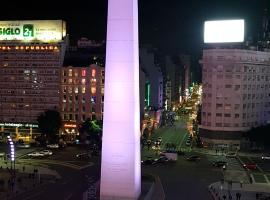 A picture of the hotel: Departamento Obelisco