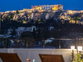 A picture of the hotel: The Athens Edition Luxury Suites