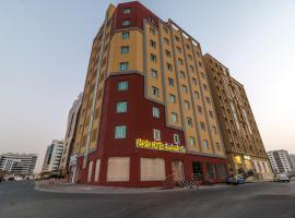 A picture of the hotel: Farah Hotel Appartments