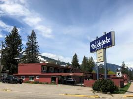 Hotel Photo: Revelstoke Lodge