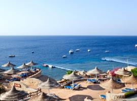 Hilton Sharks Bay Resort Sharm El Sheikh Egypti