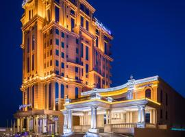 A picture of the hotel: Radisson Blu Plaza Jeddah