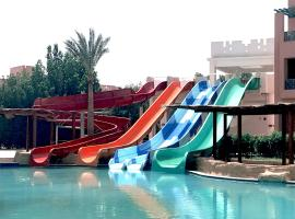 Hotel Photo: Rehana Sharm Aqua Park Resort