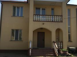 A picture of the hotel: Gatne Apartments - JRental