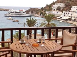 Villa Niki Loutro Greece