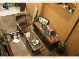 A picture of the hotel: L'amante Homestay
