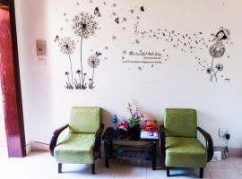 A picture of the hotel: Lily NKKN Homestay