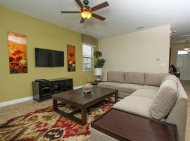 Hotel Photo: Myrtlewood Element 1450