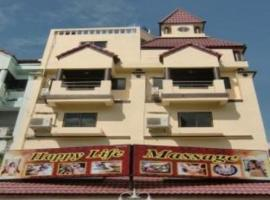 Happy Guest House Patong Beach Thailand