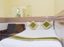 A picture of the hotel: Nirmal Lodging& Boarding