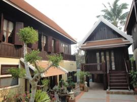 Hotel Photo: Bualuang Hotel