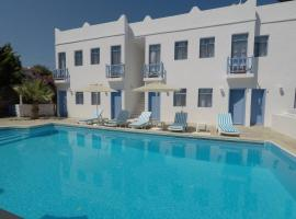 Hotel Photo: Panorama Hotel Bodrum