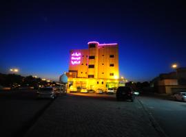 Hotel near Buraydah: Tonova Apartment