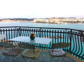 Hotel Photo: Otranto Mon Amour