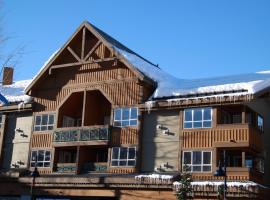 Marketplace Lodge by ResortQuest Whistler Whistler Canada