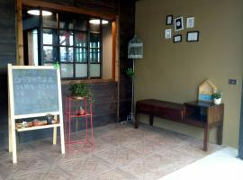 Hotel photo: Xin Yuan Hang Homestay