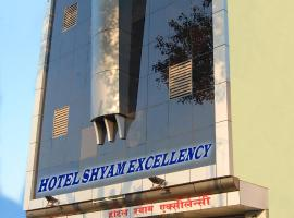 A picture of the hotel: Hotel Shyam Excellency