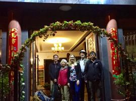 Hotel Photo: Xi'an KATIN Youth Hostel