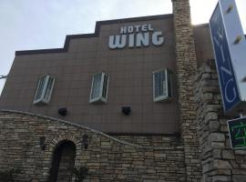 Hotel Photo: Hotel Wing(Adult Only)
