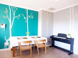 Hotel photo: Elegant Quiet Apartment Close to Sydney Airport and CBD