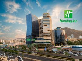 Hotel photo: Holiday Inn - Makkah Al Aziziah