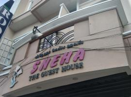 Hotel Photo: Sneha The Guest House