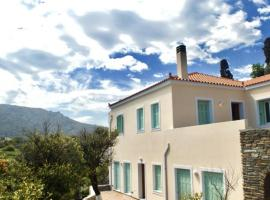 A picture of the hotel: Amoena Retreat