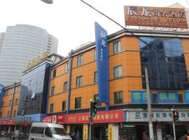 Hotel: Jin Guang hotel-People square Branch