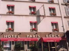 Hotel Paris Bercy Paris France