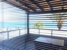 Hotel photo: Mojacar Beachfront Apartments