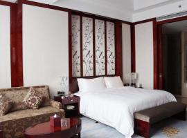 Hotel Photo: Tai Zhou International Jinling Hotel