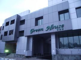 A picture of the hotel: Green House