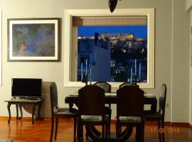 A picture of the hotel: Luxury apartment for 2 to 7 people with spectacular view of Acropolis