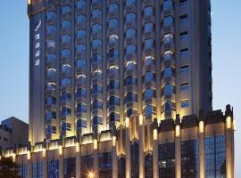Hotel Photo: Hotel Pravo All Suite@North Bund