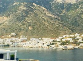Hotel Photo: House in Kamares - Sifnos