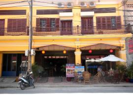 Hotel Photo: Old Town Guesthouse