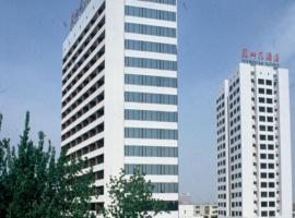 Hotel Photo: Beijing Yanshan Hotel