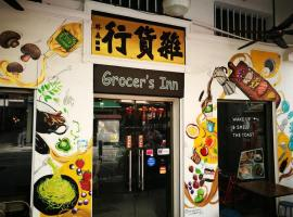 Hotel photo: Grocer's inn backpackers guesthouse